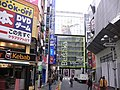 渋谷センター街 - panoramio (2).jpg