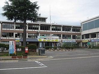 Yuzawa, Akita - Yuzawa City Hall