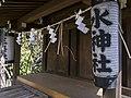 白鬚神社 - panoramio (2).jpg