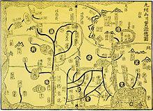 Yellow River Map - Wikipedia