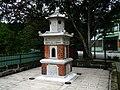 聖蹟亭 Shengji Kiosk - panoramio.jpg