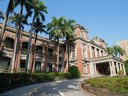 West Site of National Taiwan University Hospital