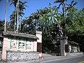 行義路上溫泉餐廳 - panoramio - Tianmu peter.jpg