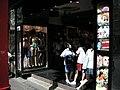 西門町走一圈 - panoramio - Tianmu peter (103).jpg