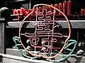 西門町走一圈 - panoramio - Tianmu peter (56).jpg