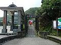 鼻頭公園入口 Entrance of Bitou Park - panoramio.jpg