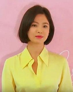 Song Hye-kyo South Korean actress