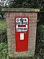 -2010-12-04 Brickwork pier mounted post box, Norwich Road, Denton, Norfolk.jpg