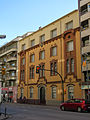001 Escola Vedruna, c. Barcelona 21 (Girona).JPG