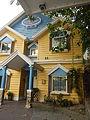 03889jfChurches Buildings West North Avenue Roads Edsa Barangays Quezon Cityfvf 14.JPG
