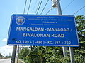09869jfPangasinan Airfield College Landmarks Highway Binalonan Roads Expresswayfvf 01.JPG