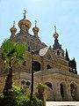 1-3000-702 - כנסיית מריה מגדלנה - לריסה סקלאר גילר.jpg
