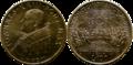 100 Lire - Citta del Vaticano - Giovanni XXIII and Concilio Vaticano II.png