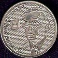 100 NIS Vladimir Jabotinsky.jpg