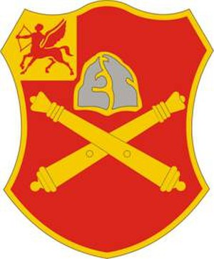 10th Field Artillery Regiment - Image: 10 FA Rgt DUI