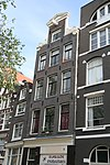 1133 amsterdam, geldersekade 17