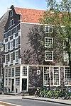 1154 amsterdam, geldersekade 107 met fietsen