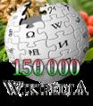 150000 kari6.png