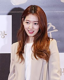 Park Shin Hye Filmography Wikipedia