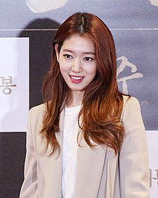 Park shin hye dating secretly