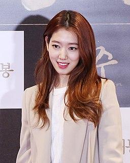 Park Shin-hye filmography wikimedia list article