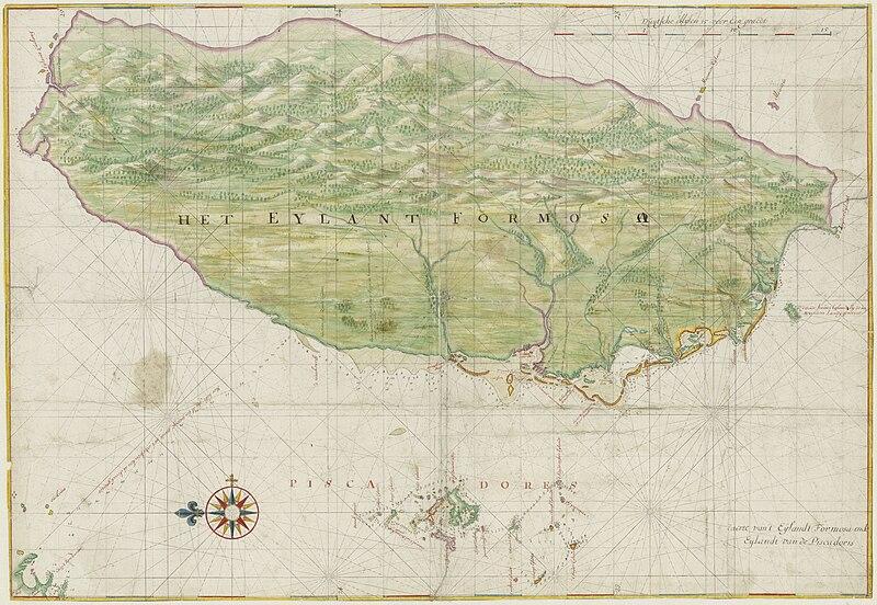 File:1640 Map of Formosa-Taiwan by Dutch 荷蘭人所繪福爾摩沙-臺灣.jpg