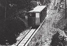 17-a Poŝtkartoj de Norvegio, 1913.jpg