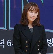 Kim Eana - Wikipedia