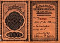 1876 International Exhibition Exhibitor Pass Cover C M Clowes.jpg