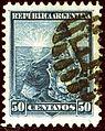 1899 50c Argentina oval E Yv126 Mi115.jpg