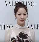 Park Min-young: Alter & Geburtstag