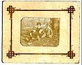 1910-tre-amici.jpg