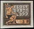 1922 CPA 54.jpg