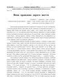 1936 5-6У.pdf