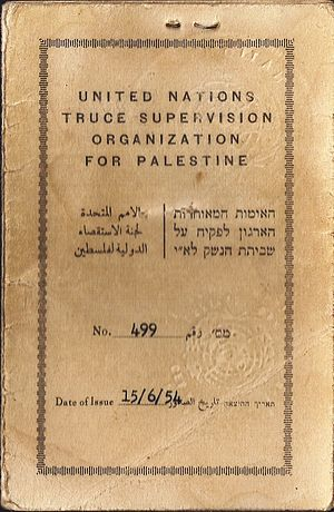 Jordan–Israel Mixed Armistice Commission - Image: 19541954 issued United Nations special ID & pass