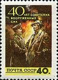 1958 CPA 2123.jpg