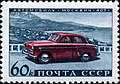 1960 CPA 2482.jpg