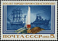 1983 CPA 5397.jpg