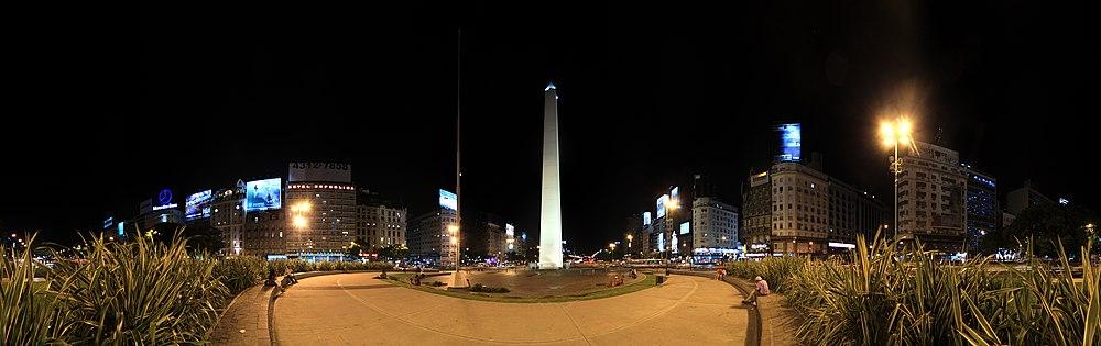 198 - Buenos Aires - Plaza de la Republica - Janvier 2010.jpg