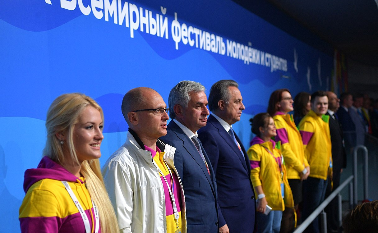 19th World Festival of Youth and Students opening ceremony-01.jpg