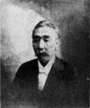 1st Kisaburo Hirade.png