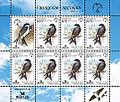 2004. Stamp of Belarus 0559-0559.jpg