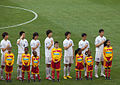 2010 FIFA World Cup Korea Republic vs Uruguay.jpg