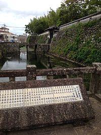 2013-06-19-Gotoh-Fukue-Ishida-Castle.jpg