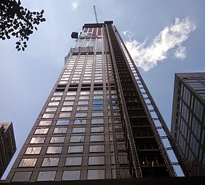 432 Park Avenue - Image: 2014 July NYC's 432 Park Avenue