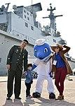 2015.10.19. 2015대한민국해군 관함식 2차 해상사열 및 훈련시범 (22125539518).jpg