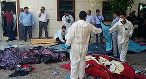 2015 Suruç bombing - Image: 2015 Suruç bombing in Turkey