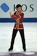 2016–2017 Grand Prix of Figure Skating Final Nathan Chen IMG 4000 01.jpg
