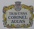 2017-10-19 Street name sign, Travessa Coronel Aguas.JPG