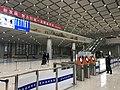 201812 Waiting Room of Fuyang Station.jpg